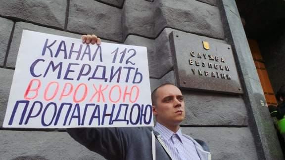 В Киеве возле здания СБУ прошла акция Когда сядет Медведчук? 02