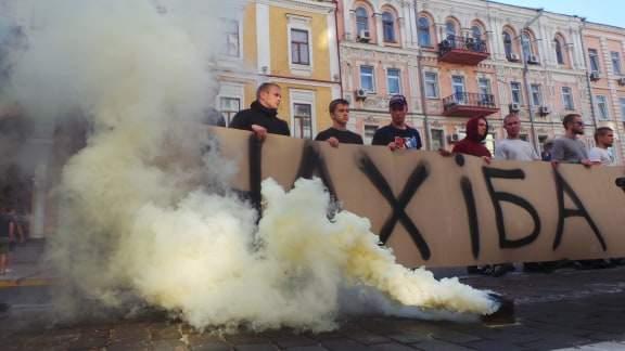В Киеве возле здания СБУ прошла акция Когда сядет Медведчук? 10