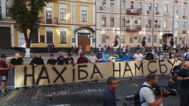 В Киеве возле здания СБУ прошла акция Когда сядет Медведчук? 05