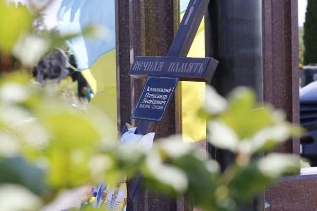 В Днепре простились с бойцом 74-го отдельного разведбата Колодяжным (позывной Кол), умершим от ран в госпитале 05