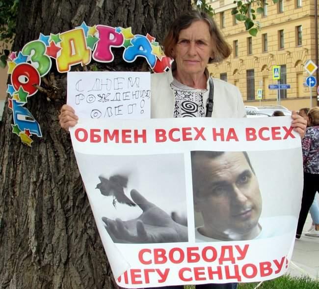 Одиночные пикеты с требованием освободить Сенцова прошли в Москве 10