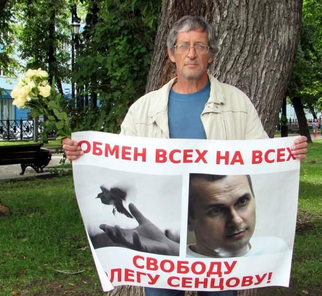 Одиночные пикеты с требованием освободить Сенцова прошли в Москве 03