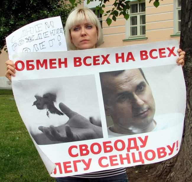 Одиночные пикеты с требованием освободить Сенцова прошли в Москве 05
