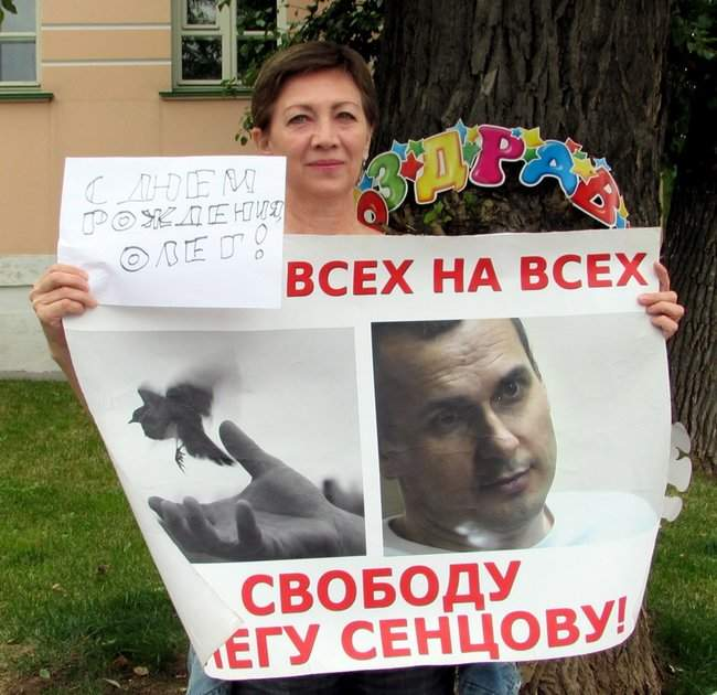 Одиночные пикеты с требованием освободить Сенцова прошли в Москве 11