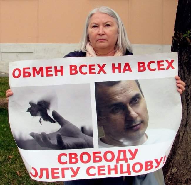 Одиночные пикеты с требованием освободить Сенцова прошли в Москве 15