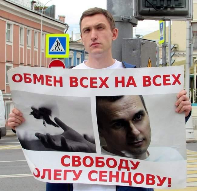 Одиночные пикеты с требованием освободить Сенцова прошли в Москве 14
