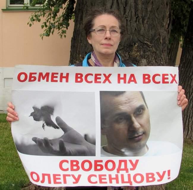 Одиночные пикеты с требованием освободить Сенцова прошли в Москве 08