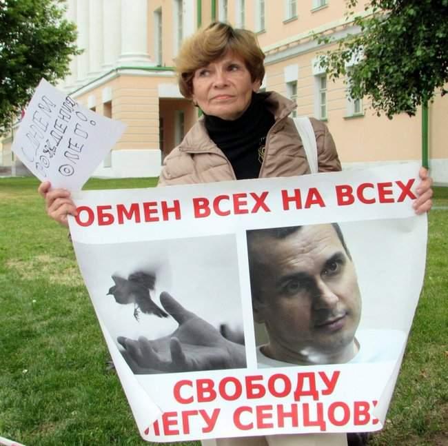 Одиночные пикеты с требованием освободить Сенцова прошли в Москве 12