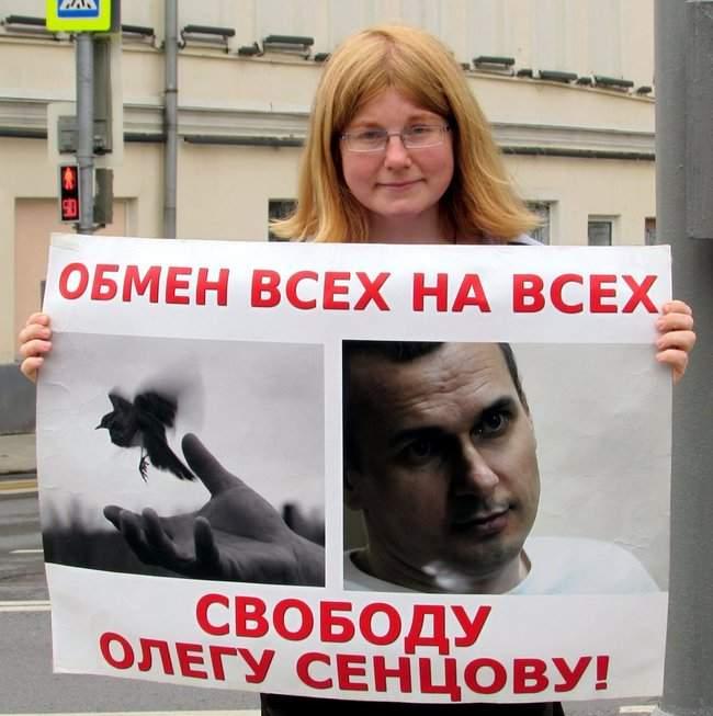 Одиночные пикеты с требованием освободить Сенцова прошли в Москве 06