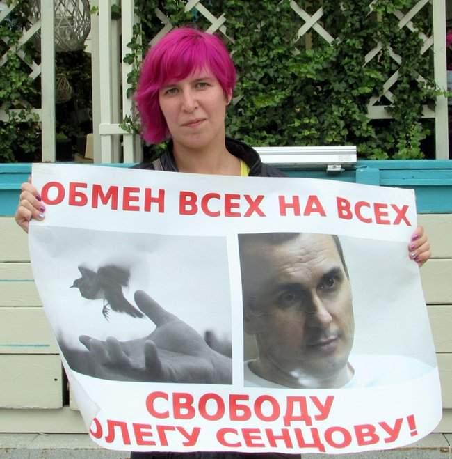Одиночные пикеты с требованием освободить Сенцова прошли в Москве 04