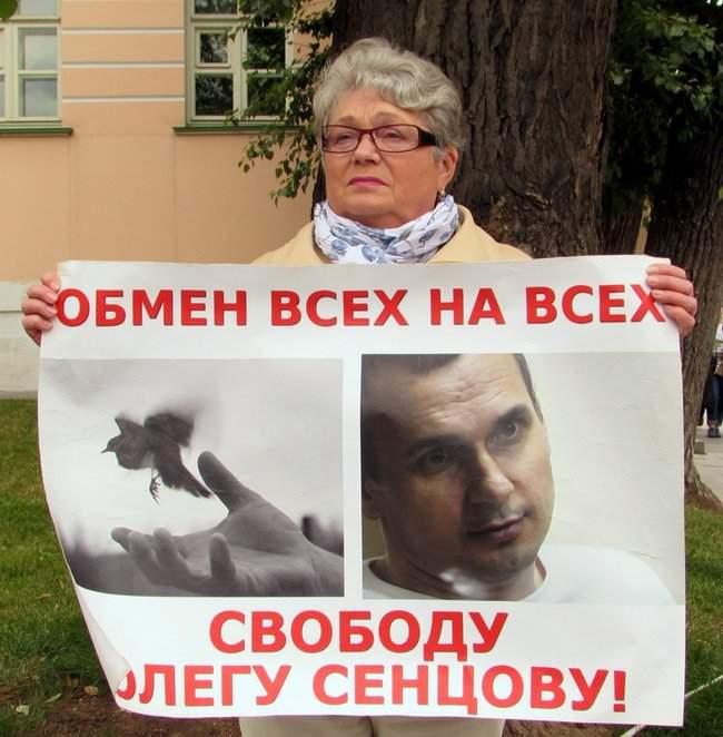 Одиночные пикеты с требованием освободить Сенцова прошли в Москве 02