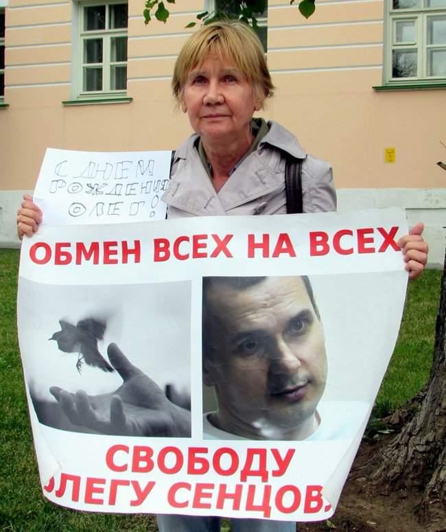 Одиночные пикеты с требованием освободить Сенцова прошли в Москве 09