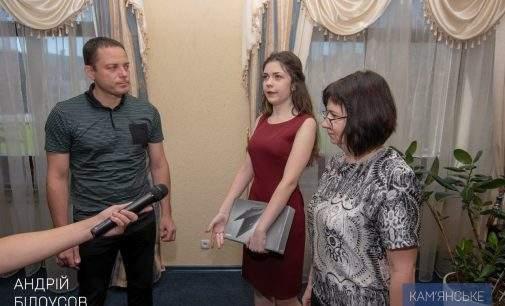 Міський голова Кам'янського привітав випускницю Ірину Ярову з рекордним балом на тестах ЗНО