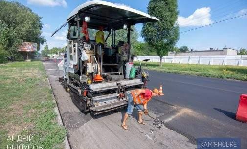 У Кам'янському ремонтують дороги міста і селища Карнаухівка
