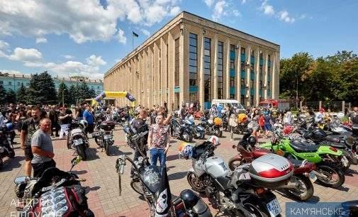 Мотофестиваль «GORKA» відбувся в Кам'янському