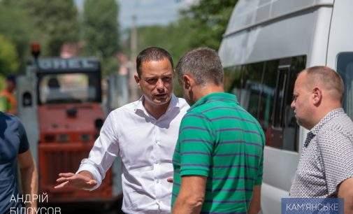 Мер Кам'янського провів робочий об'їзд міста