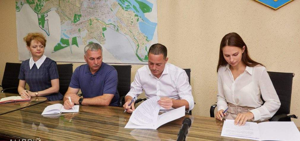 Влада міста співпрацюватиме з громадською організацією «Фонд розвитку Кам'янського»