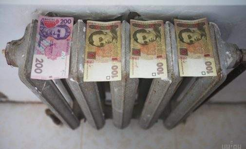 Жителі Соцміста та БАМу можуть погасити борги за тепло на пільгових умовах