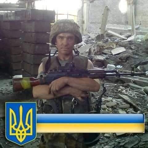 Воин 72-й ОМБр Константин Гаврик погиб вследствие обстрела наемников РФ в ночь на 15 августа на Донбассе, - соцсети 01