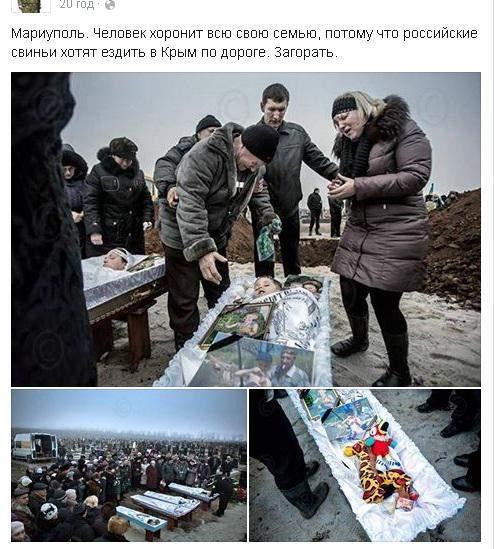 Восточный помнит, - корректировщика обстрела Мариуполе Кирсанова местные жители облили зеленкой и соком 06