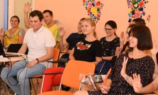 Молодь Кам'янського навчали виховувати суспільну свідомість