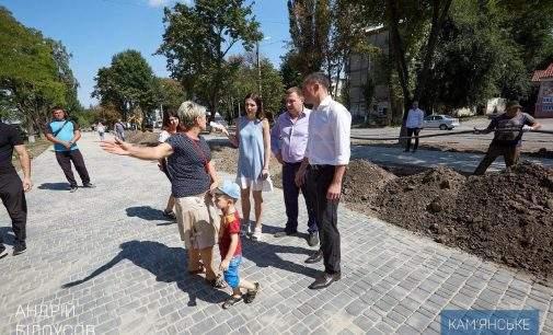 Міський голова Кам'янського провів робочий об'їзд об'єктів соціальної сфери