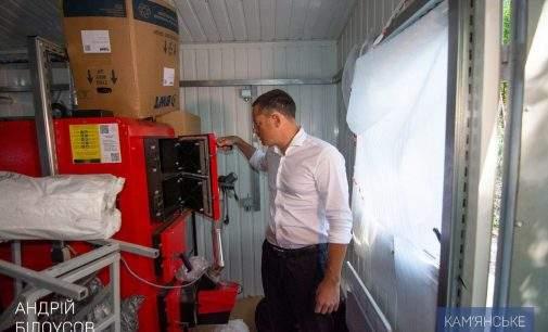 У Південному районі Кам'янського будують котельні для обігріву бюджетних установ