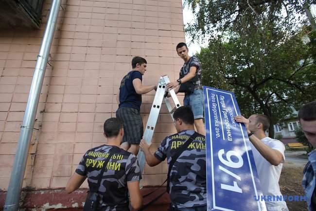 Радикалы пытались сорвать лекцию, проводившуюся в рамках KharkivPride: экс-нардепа Дония облили зеленкой 03