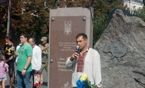 """В Кам'янському відбувся """"Марш Незалежності""""."""