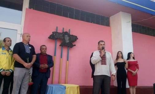 В коледжі Кам'янського відкрили дошку пам'яті Сергія Нігояна