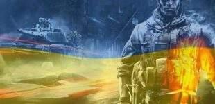Як в Кам'янському відзначать День захисника України: розклад