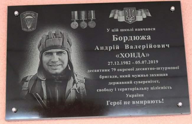 В Киеве торжественно открыли мемориальные доски трем военнослужащим, погибшим на Донбассе 02