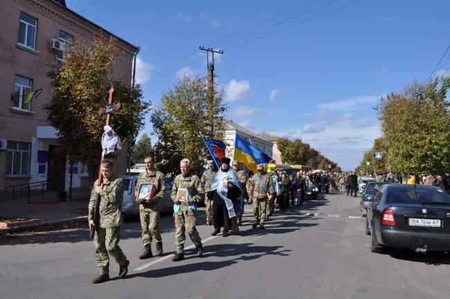 Погибшего на Донбассе украинского воина Ивана Дейкуна похоронили в Кировоградской области 01