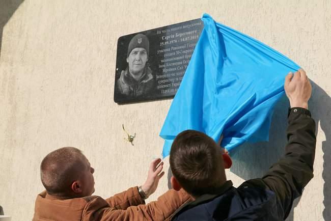 В Киеве торжественно открыли мемориальные доски трем военнослужащим, погибшим на Донбассе 11