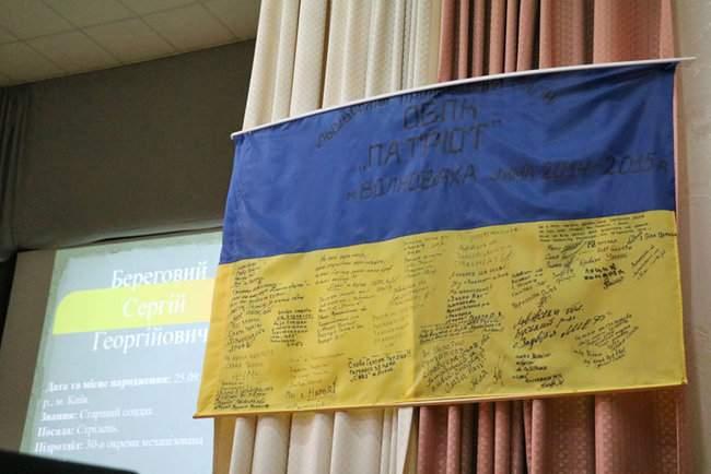 В Киеве торжественно открыли мемориальные доски трем военнослужащим, погибшим на Донбассе 13