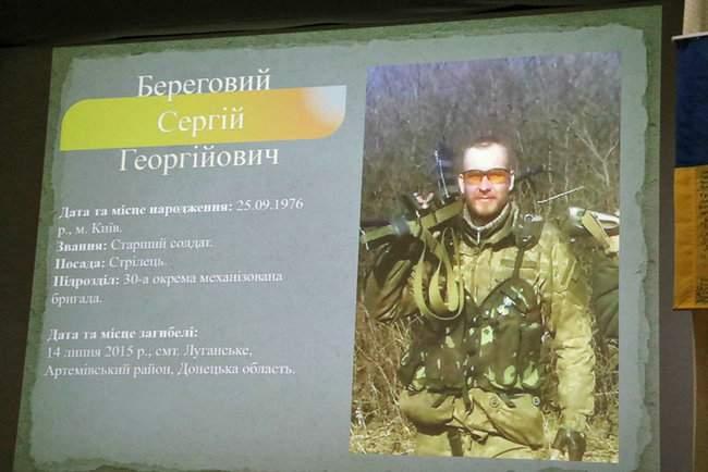В Киеве торжественно открыли мемориальные доски трем военнослужащим, погибшим на Донбассе 14