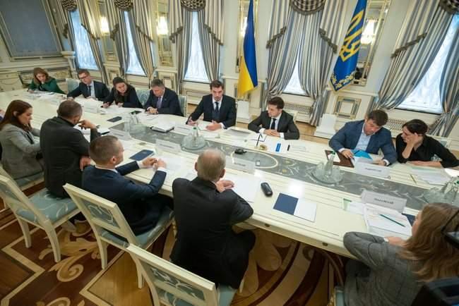 Зеленский провел совещание по определению приоритетов для активизации кредитования в Украине 01