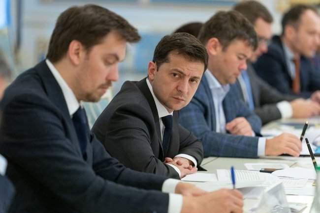 Зеленский провел совещание по определению приоритетов для активизации кредитования в Украине 04