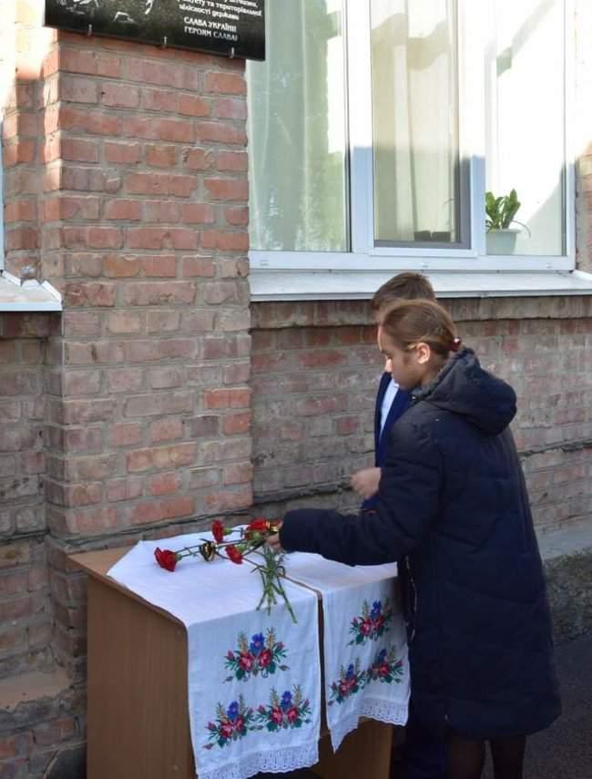 Мемориальную доску погибшему на Донбассе бойцу Юрию Стрельцову открыли на Полтавщине 01
