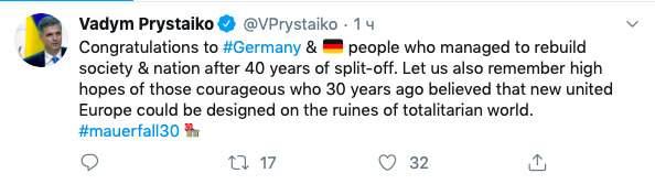 Пристайко поздравил Германию с 30-летием падения Берлинской стены 01
