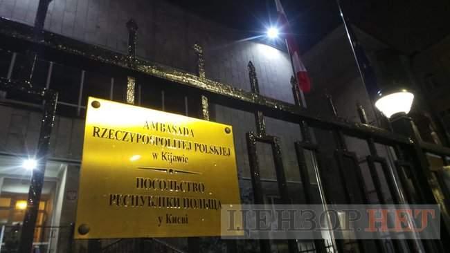 Тополі - волю, - под посольством Польши в Киеве проходит акция в поддержку задержанного ветерана 01