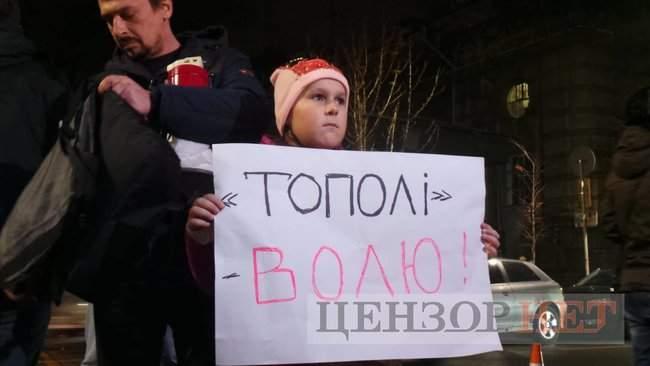 Тополі - волю, - под посольством Польши в Киеве проходит акция в поддержку задержанного ветерана 03