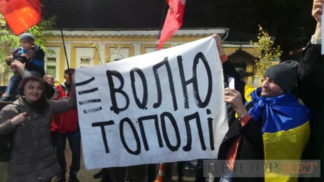 Тополі - волю, - под посольством Польши в Киеве проходит акция в поддержку задержанного ветерана 15