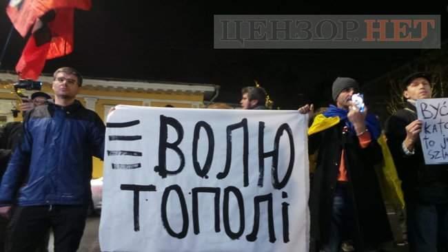 Тополі - волю, - под посольством Польши в Киеве проходит акция в поддержку задержанного ветерана 21