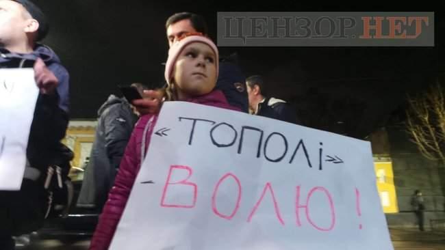 Тополі - волю, - под посольством Польши в Киеве проходит акция в поддержку задержанного ветерана 22