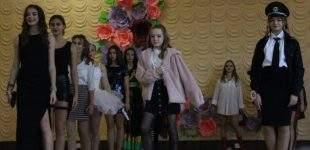 В Кам'янському НВК відбувся конкурc краси
