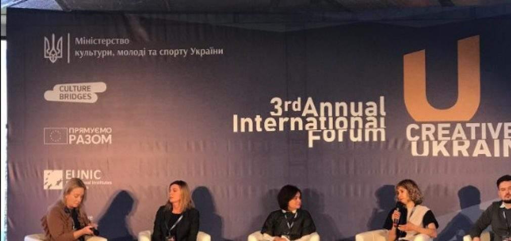 Начальник департаменту з гуманітарних питань презентувала Кам'янське на форумі