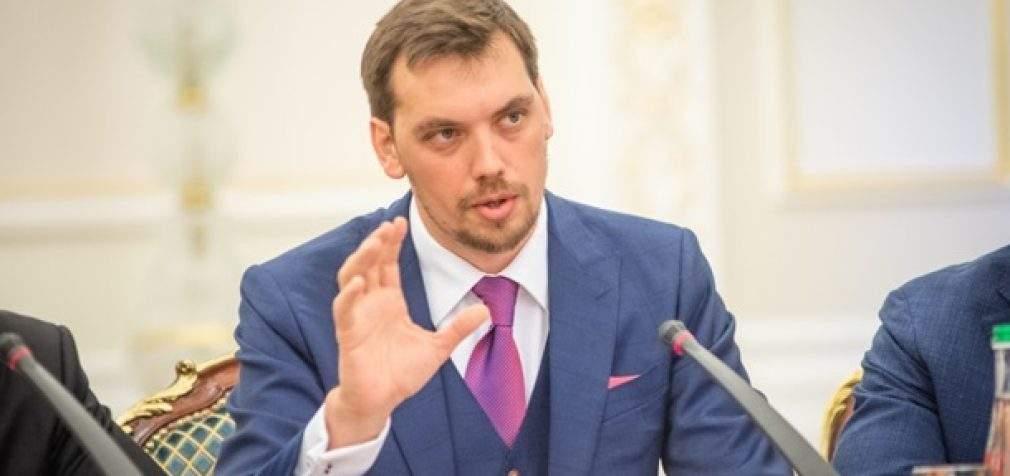 Міський голова Кам'янського зустрівся з прем'єр-міністром України