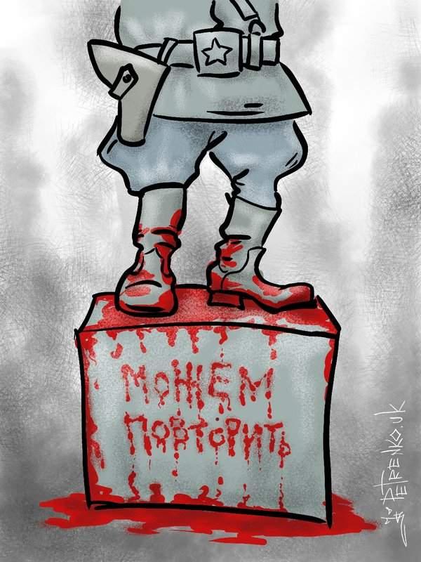 Видеообращение к народу, опять Трубу прорвало, будущее России. Свежие ФОТОжабы от Цензор.НЕТ 08