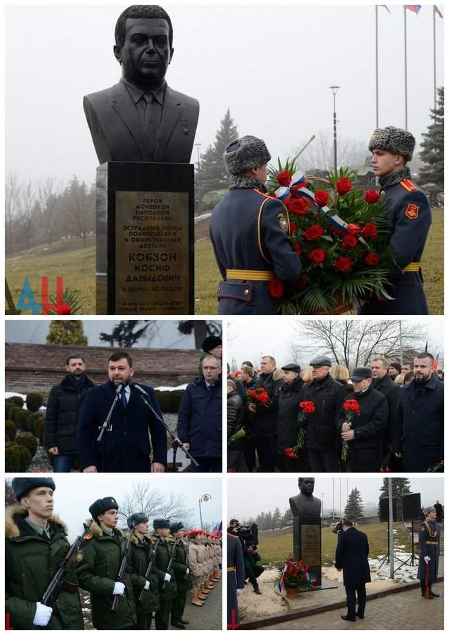 Неподалеку от памятника убитому главарю ДНР Захарченко в оккупированном Донецке установили бюст Кобзона 02